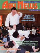 Summer 1992 Aiki News